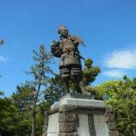 面白い日本史