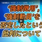 李承晩テレビ