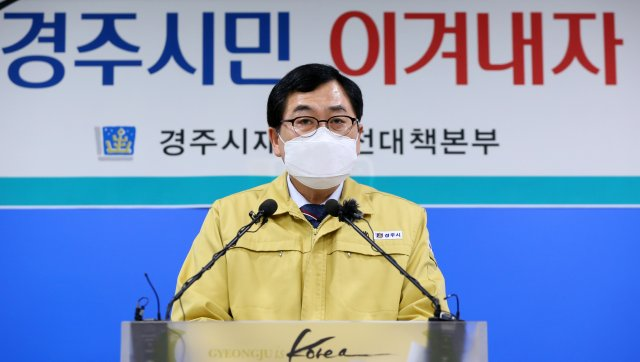 """""""防疫物資を送った慶州市長の解任""""要求。■申請から3日で6万人を超え"""