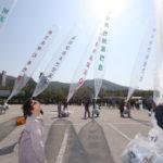 「北朝鮮の住民を危険にさらす可能性も」脱北民もビラまき強行に反対の声