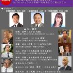 6月25日文科省「不正検定」糾弾緊急集会開催 予約受付開始!