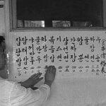 韓国の物価変動と1965年のチャチャ麺値段は35ウォンだった