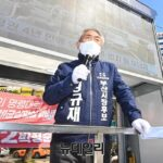 釜山市長選ー1%得票したチョン·ギュジェ(鄭奎載)…。「ポピュリズム選挙公約なしに善戦した」評価