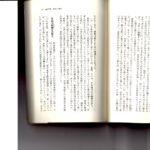 フィリピン収容所での日本軍捕虜と朝鮮・台湾人捕虜